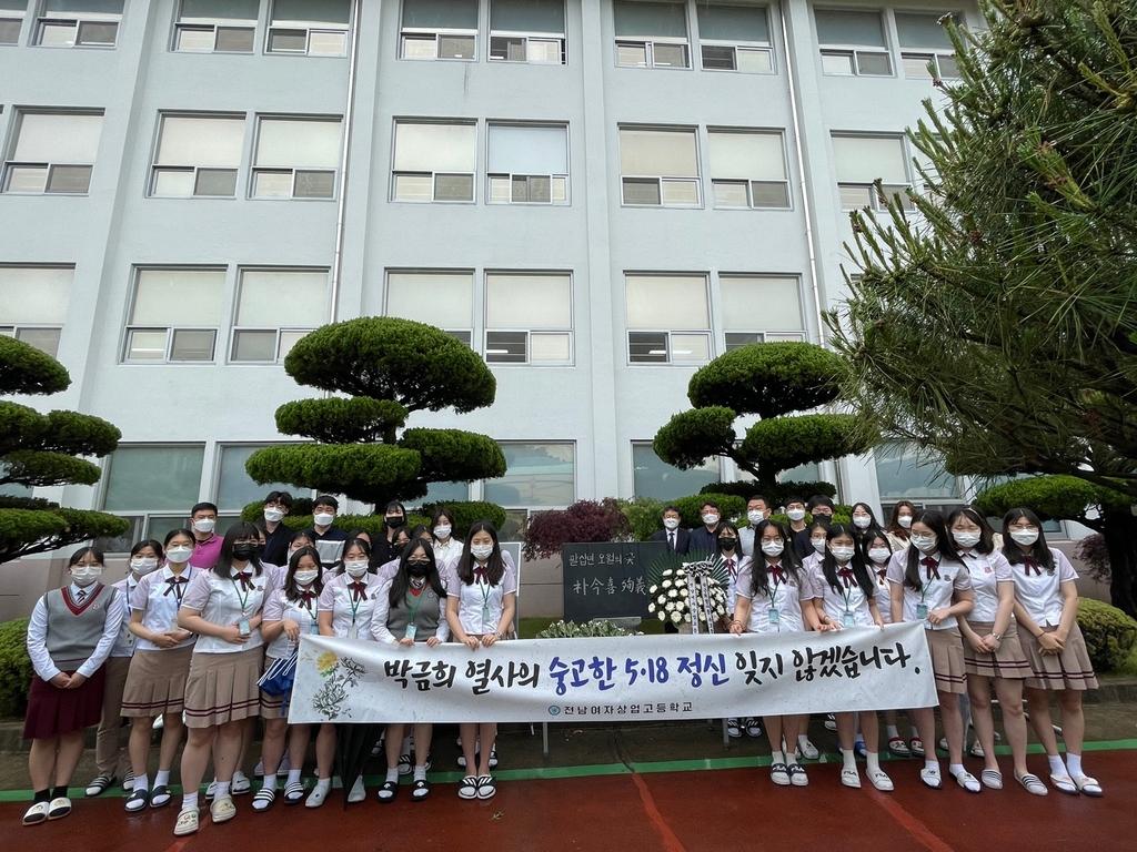 광주 일선 학교들, 다양한 5·18민주화운동 기념행사