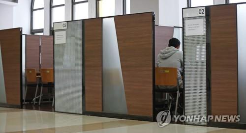 청년 채용 중소기업에 '1인당 최대 900만원' 지원…7천억원 투입