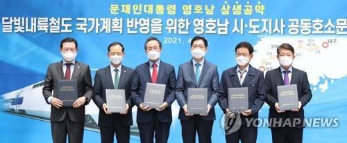'달빛 동맹' 대구시·광주시, 2038년 아시안게임 공동 유치 추진