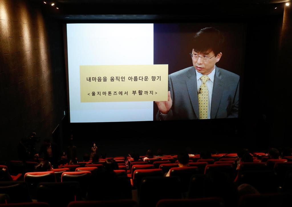 '영화로 배우는 민주시민 교육'…전북교육청 다큐영화 상영 지원