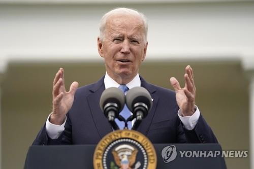 """미 위안부단체 """"바이든, 한미정상회담 계기 역사적 정의 세워야"""""""