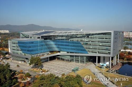"""""""성남시, 카드전표 등 업무추진비 지출자료 정보공개해야"""""""