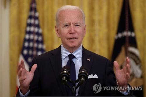 """""""바이든 '유럽형 복지국가' 추진…개인자립보다 국가책임 강조"""""""