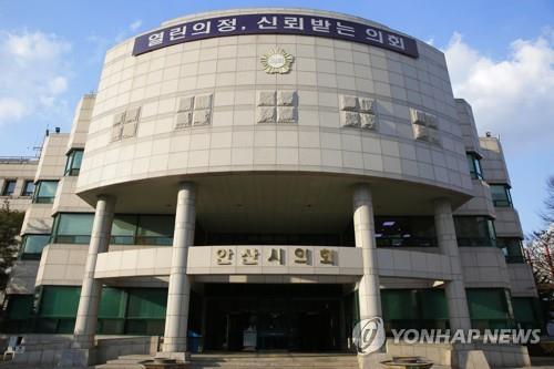 안산시, 군입대 시민에 입영지원금 10만원 지급 추진