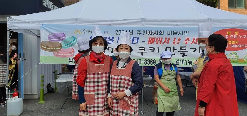 """[#나눔동행] """"좌우명이 '봉사'…12년간 3천800시간"""" 대전 오성숙 통장"""