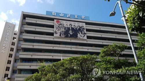 """日자민당 """"한일 역사전 격화""""…정부 측에 '홍보' 강화 촉구"""