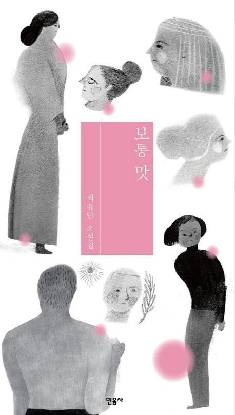 [신간] 포와 란포