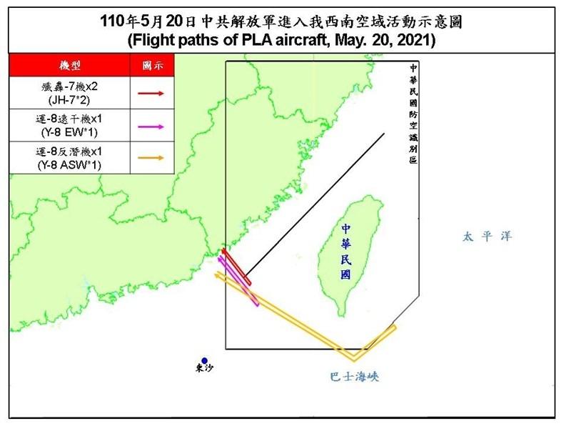 미 군함 대만해협·남중국해 진입한 후 중국은 전폭기 띄워