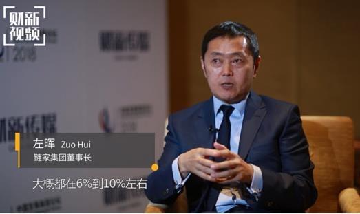 중국 '부동산 중개업 거두' 50세로 병사