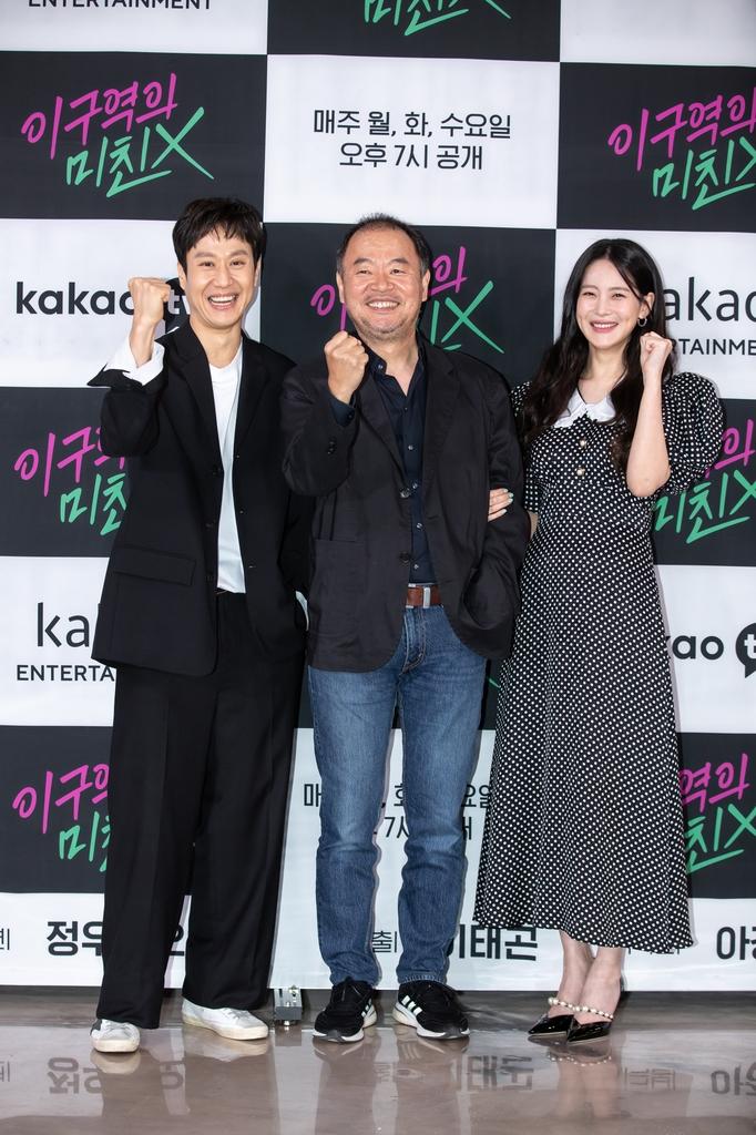 """'이 구역의 미친 X' 정우 """"굉장히 신선하고 기발한 작품"""""""