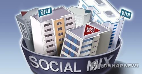브랜드 단지서 분양과 동호수 구별없는 소셜믹스 공공임대 공급