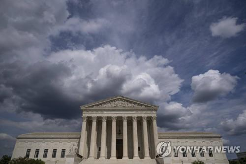 미 대법, '고통 주는 약물 대신 총살형을' 사형수 요구 기각