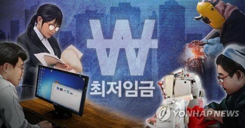 충북교육청 '생활임금 조례' 추진…최경천 도의원 발의