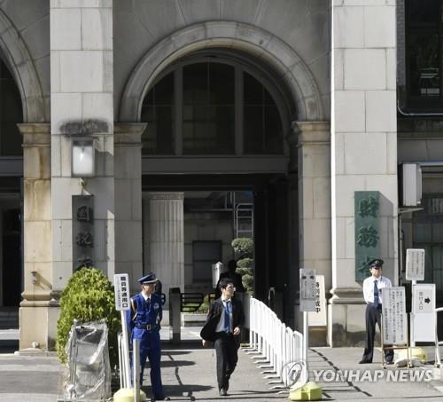 일본, 30년 연속 세계 최대 순채권국 지위 유지