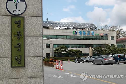 '코로나19 집단감염' 영동군·신안군 자매결연 연기