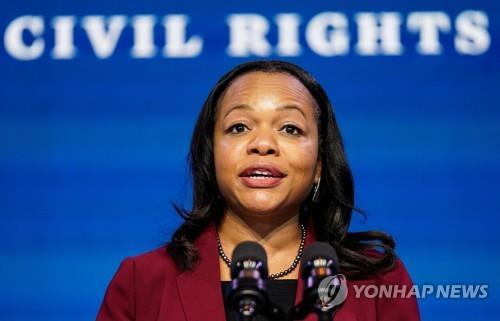 플로이드 1주기…미 법무부 민권책임자에 첫 흑인여성 상원 인준
