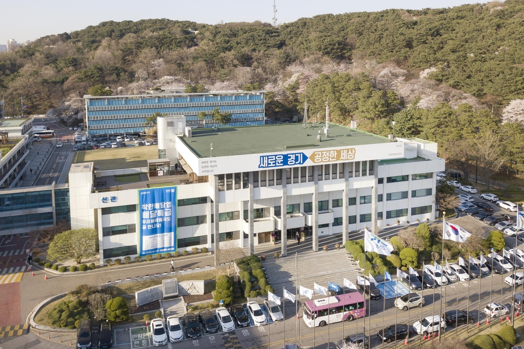 경기도, 청년정책에 4천511억 투자…청년참여기구 신설