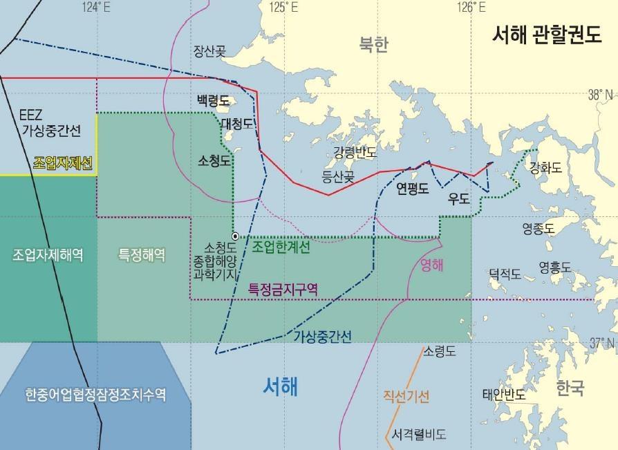 '최북단 서해5도를 평화수역으로'…입법 움직임 가시화