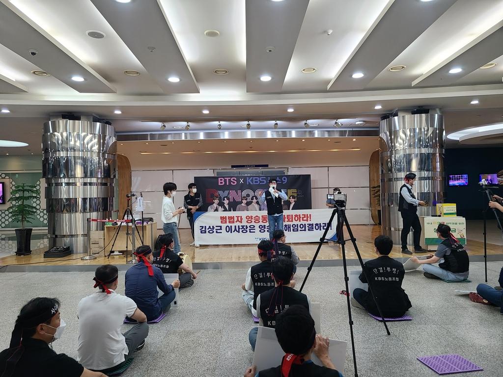 KBS 이사회, 양승동 사장 해임 제청안 갈등에 파행