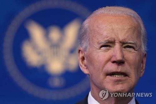 바이든, '제재 저승사자' 재무부 테러·금융정보 차관 인선