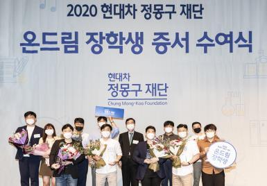 정몽구 재단 장학생 논문, 국제 학술지에 잇따라 게재