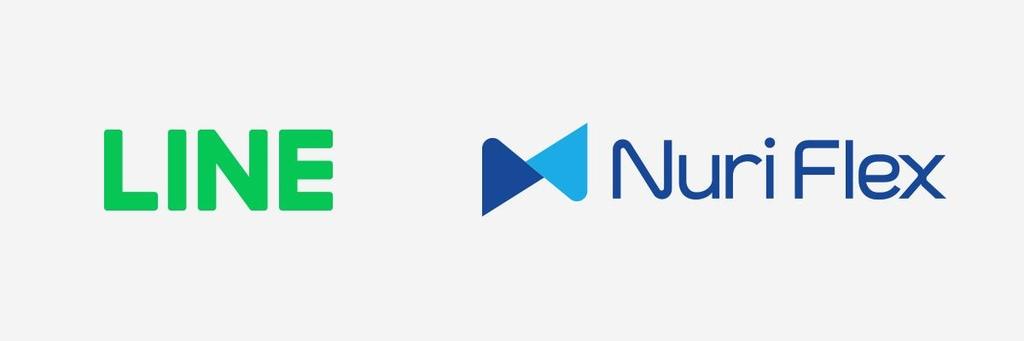 라인-누리플렉스, 중남미·아프리카 CBDC 플랫폼 진출 협력 MOU