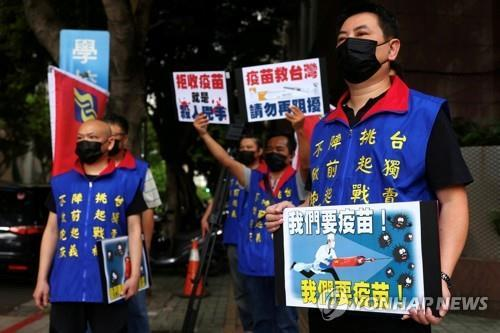 대만 코로나 위기에 중국 '차이잉원 흔들기' 나서나