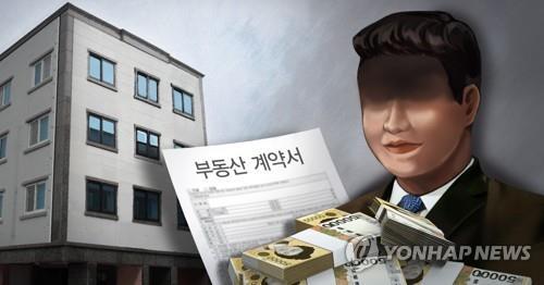 관사용 오피스텔 갭투자로 사기행각 일당 14명 기소