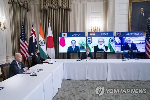 미, '쿼드' 위상·역할 강화 박차…대중 견제전선에 한국도 언급