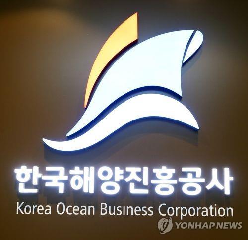해진공 직원, HMM 내부정보로 주식 2억 수익…해수부, 수사의뢰