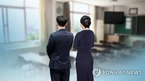 교단 떠나는 충북 교사 증가…교권추락·연금법 등 영향