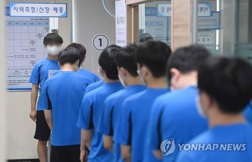 """재외동포단체 """"재외동포 자녀에 병역 의무…현실적 대안 필요"""""""