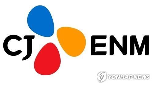 CJ ENM, 콘텐츠에 5년간 5조 투자…전문 스튜디오 추가 구축