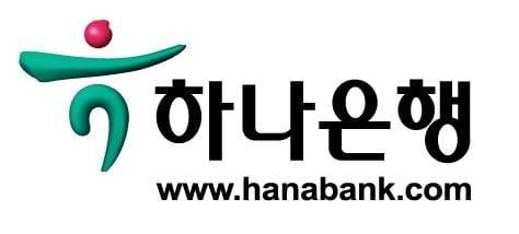 하나은행, `환매중단` 영국펀드 투자금 50% 선지급