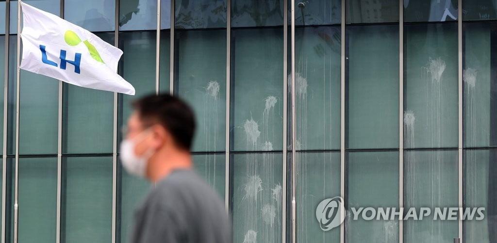 금융당국, `부동산 투기 의혹` 부천축협 공무원 등 11명 수사의뢰