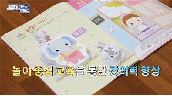 바른 교육을 통해 대한민국 교육의 장을 이끌다, ㈜아이렘넌트에듀 박중규 대표