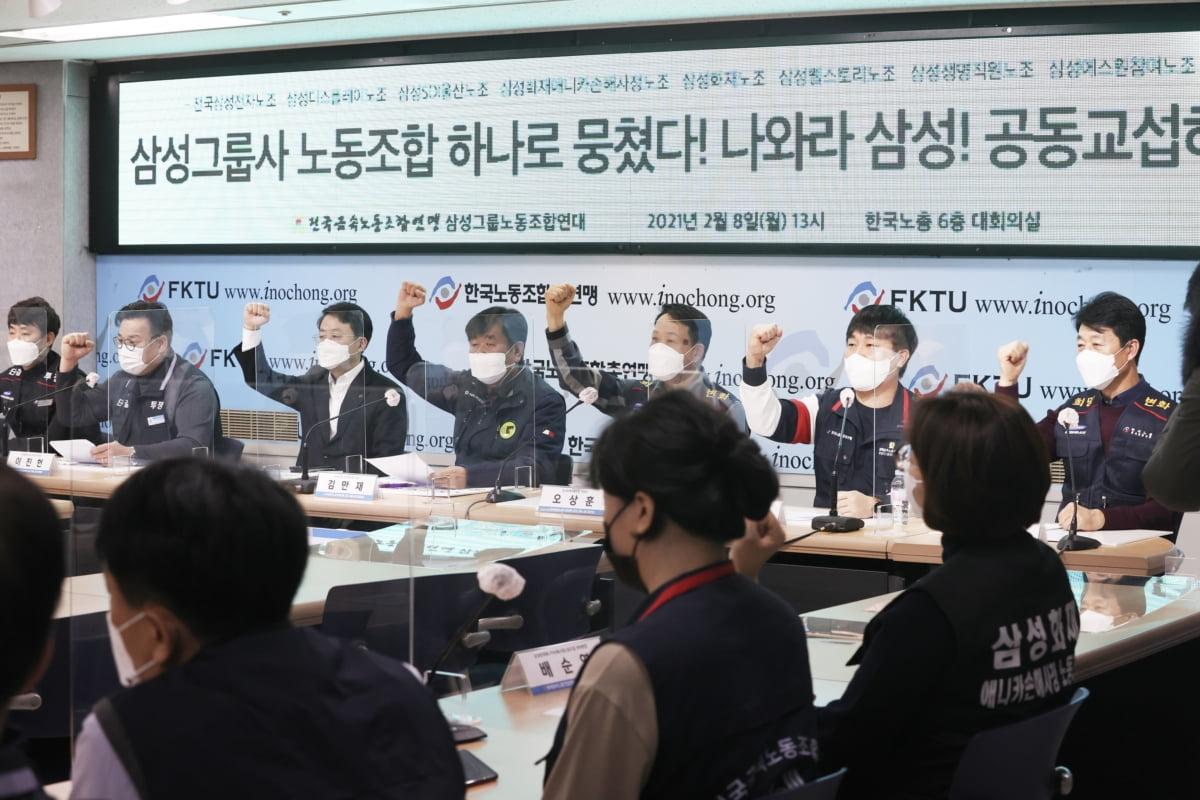 삼성디스플레이, 사상 첫 파업 하나…조합원 91% 찬성
