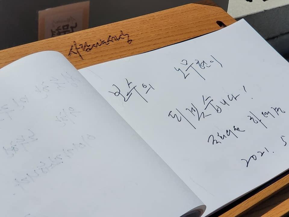 """하태경 """"보수의 노무현이 되겠다"""" 박형준 봉하마을 방문 동행"""
