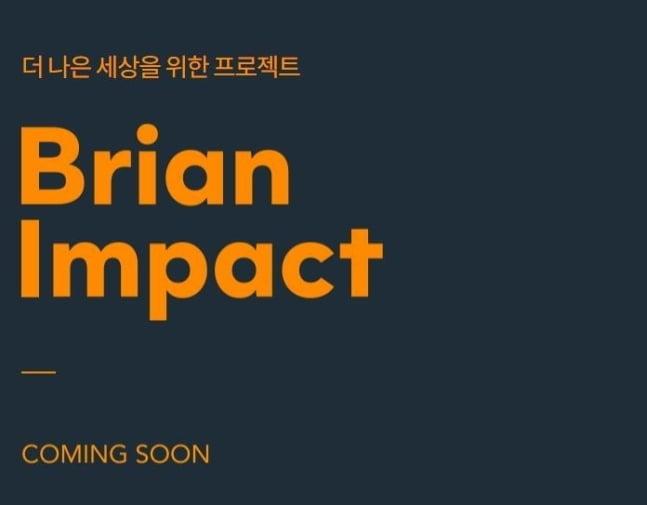 `5조원 기부` 김범수, 재단설립 추진...사회환원 잰걸음