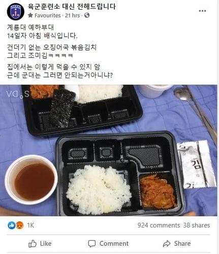 """""""이게 정상이라고?""""…역풍 부른 軍 부실급식 해명"""