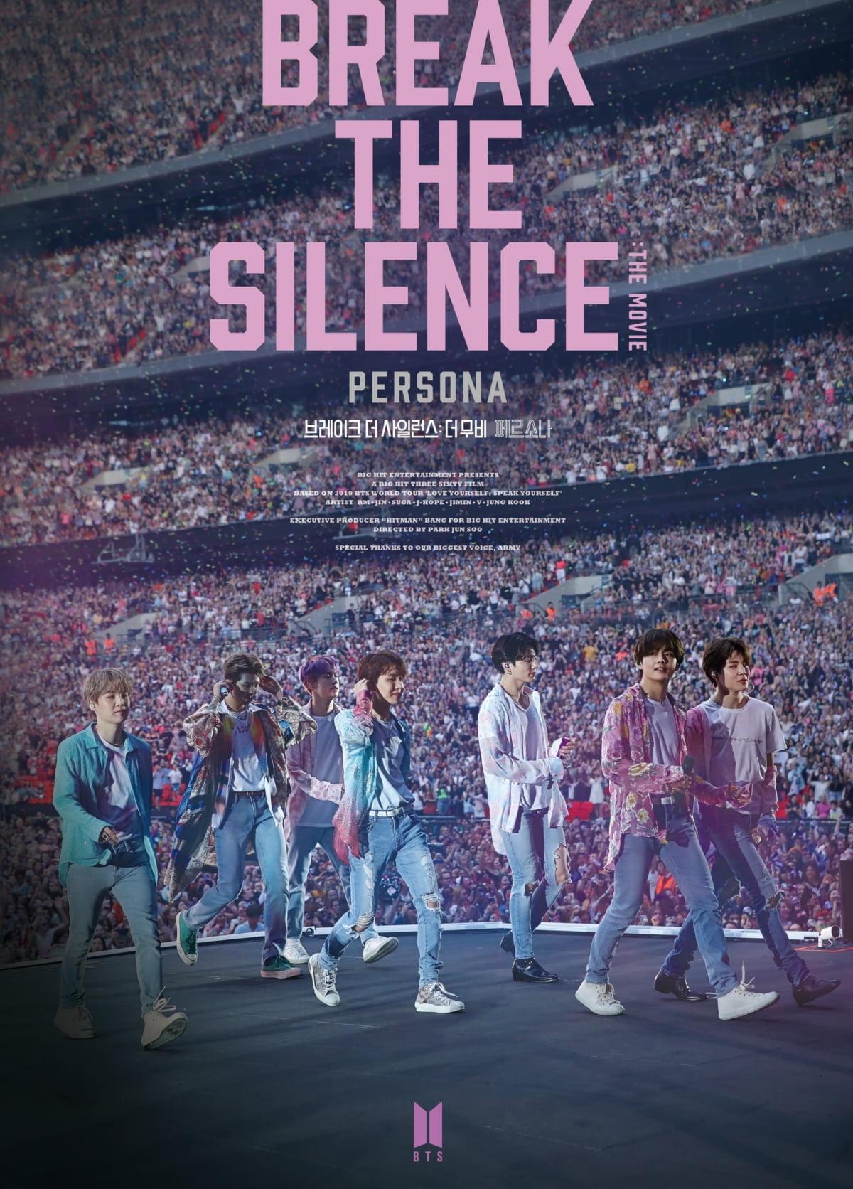 BTS 스타디움 투어 담은 영화, 최고의 음악 다큐멘터리로 선정