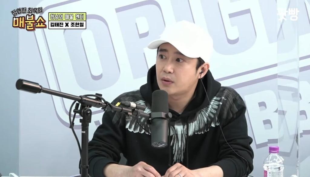 """김태진, 재재 저격했다 `꼰대` 역풍…""""반성합니다"""""""