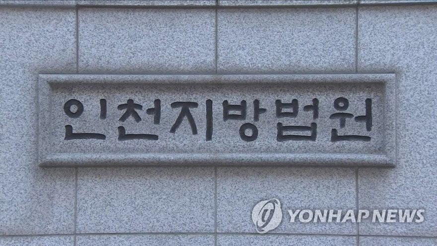 """잘못 걸린 전화서 성관계 소리…녹음 뒤 """"10억원 달라"""""""