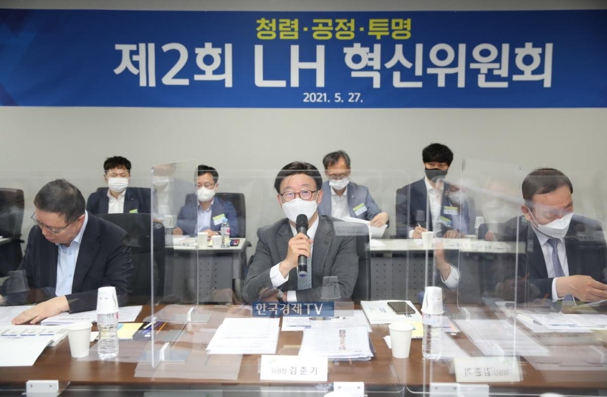 27일 열린 제2회 LH 혁신위원회에서 김준기 LH 혁신위원장이 발언하고 있다. 사진=LH.