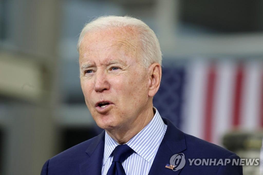 """바이든 """"내년 예산안 2차대전 후 최고수준 지출"""""""