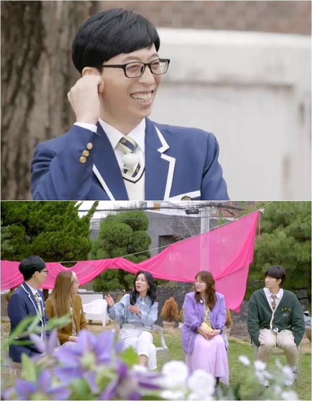 '컴백홈' 유재석/ 사진=KBS2 제공