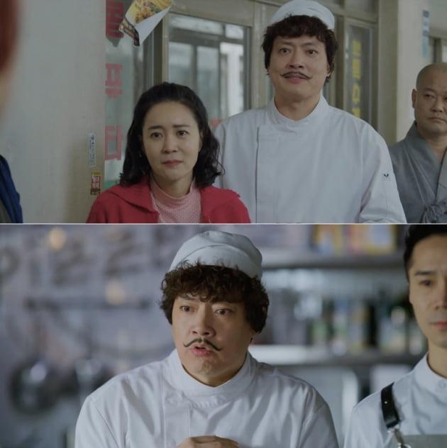 '빈센조' 김형묵 / 사진 = tvN 영상 캡처