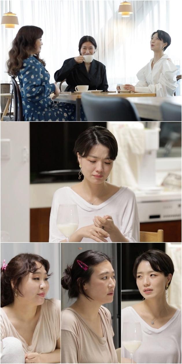 '살림남2' 스틸컷/ 사진=KBS2 제공