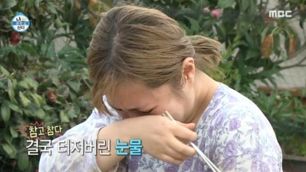 '나혼자산다' 박나래/ 사진=MBC 캡처