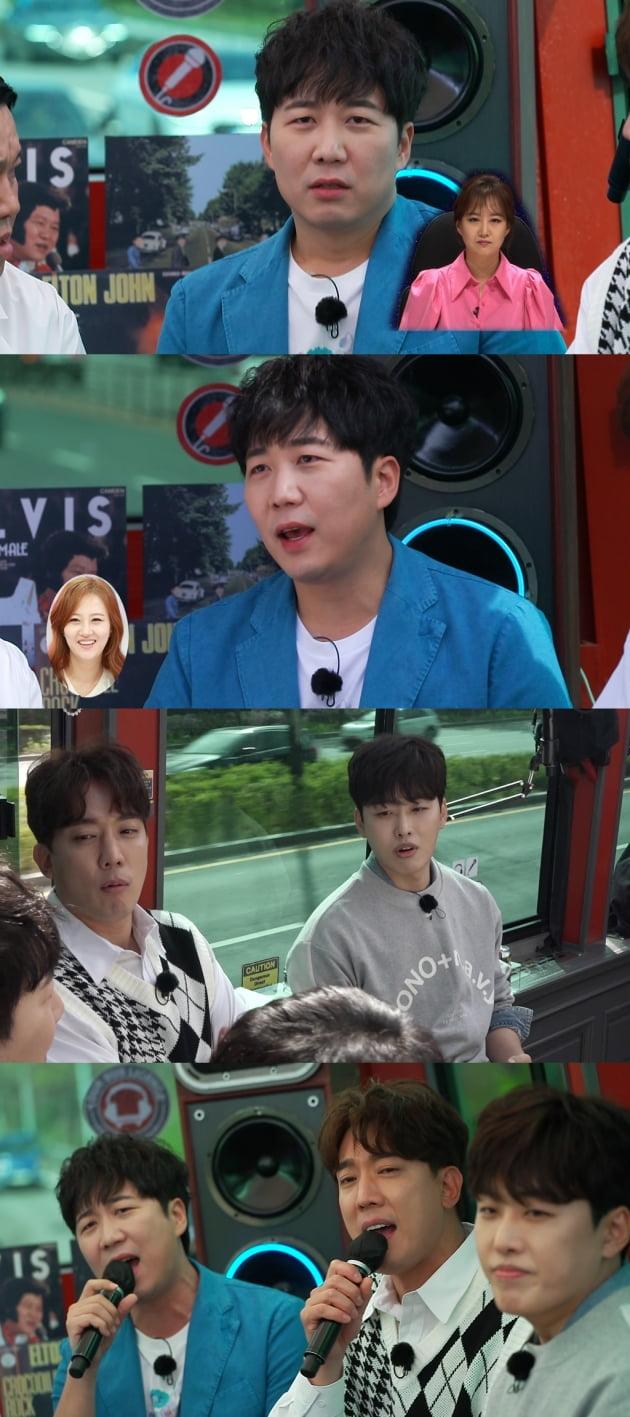 /사진 = SBS '티카티카' 방송화면
